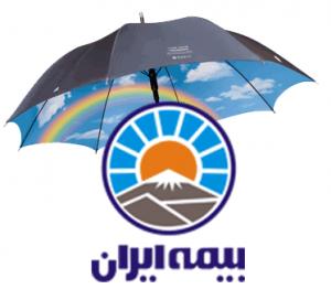 نمایندگی بیمه ایران در شرق تهران