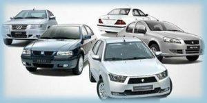 شرایط فسخ بیمه بدنه خودرو لیزینگی